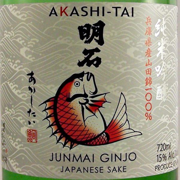 Akashi-Tai Junmai Ginjo Japanese Japanese Sake
