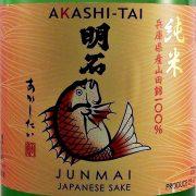 Akashi-Tai Junmai Japanese Japanese Sake