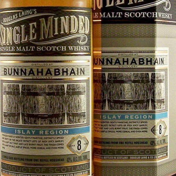 Bunnahabhain Single Malt Whisky 8 year old