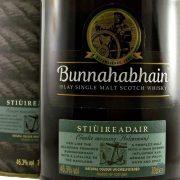 Bunnahabhain Stiuireadair Islay Single Malt Whisky