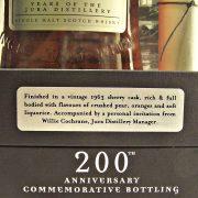 Jura 21 year old 200th Anniversary whisky