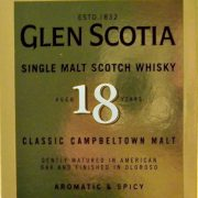 Glen Scotia 18 year old Campbeltown Single Malt Whisky