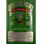 Inchmoan Peated Loch Lomond Single Malt Whisky