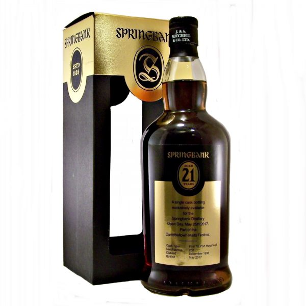 Springbank 21 year old Distillery Open Day 2017