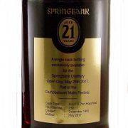 Springbank 21 year old Distillery Open Day 2017 Port Cask