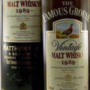 Famous Grouse 1989 Vintage Blended Malt Whisky