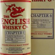 English Whisky Chapter 6 Single Malt Whisky St George's