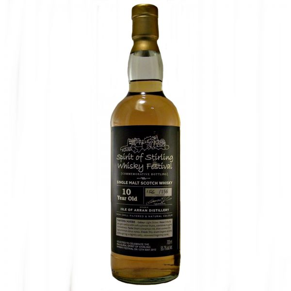 Isle of Arran 10 year old Spirit of Stirling Whisky Festival