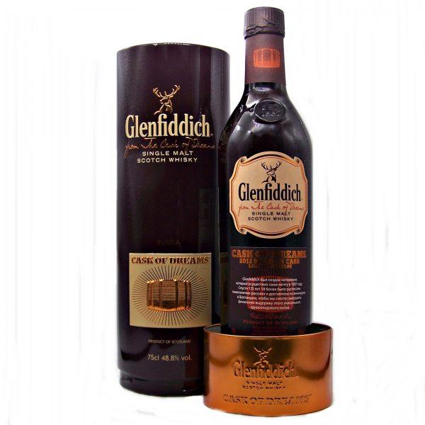 Glenfiddich Cask of Dreams 2012 Russian Cask