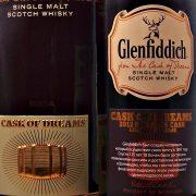 Glenfiddich Cask of Dreams 2012 Russian Edition
