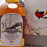 Omar Cask Strength Taiwanese Whisky