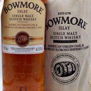 Bowmore Feis Ile 2016 Single Malt Scotch Whisky