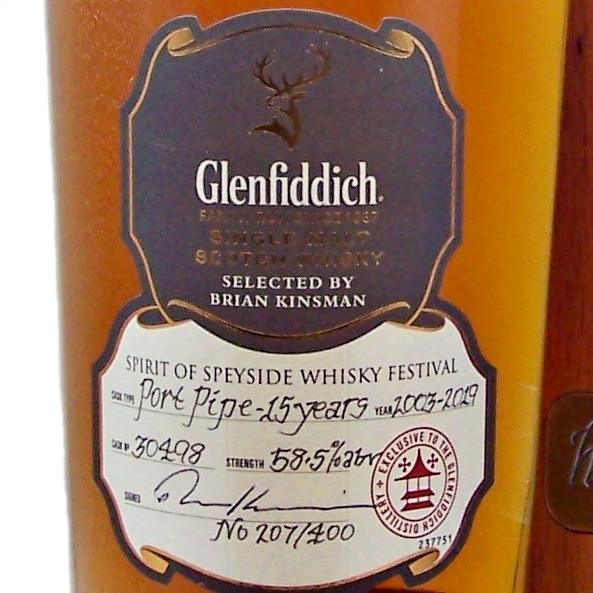 Glenfiddich Spirit of Speyside Whisky Festival 2019