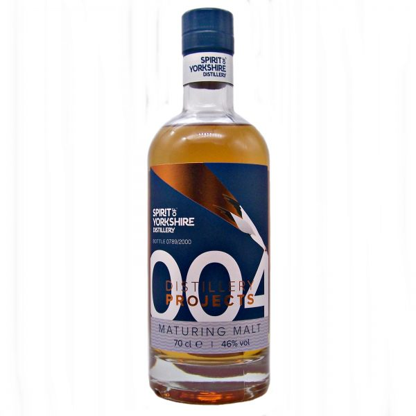Spirit of Yorkshire Distillery Projects 004