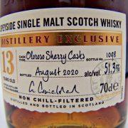 Aberlour 13 year old Distillery Exclusive oloroso Sherry Casks
