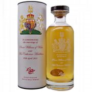 English Whisky Co. The Marriage of Prince William & Catherine Middleton at whiskys.co.uk