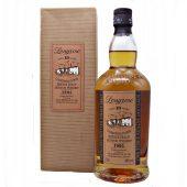 Longrow 1995 Single Malt Whisky at whiskys.co.uk