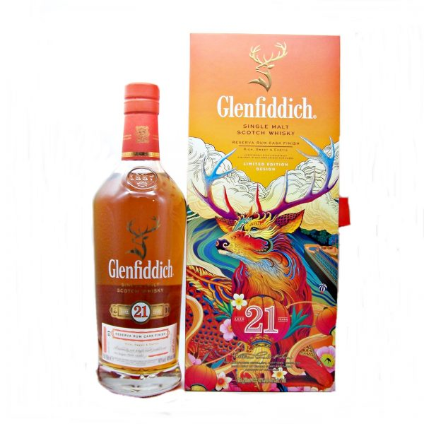 Glenfiddich 21 year old Chinese New Year 2021
