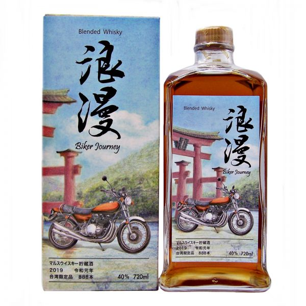 Mars Biker Journey Batch 2 Japanese Whisky