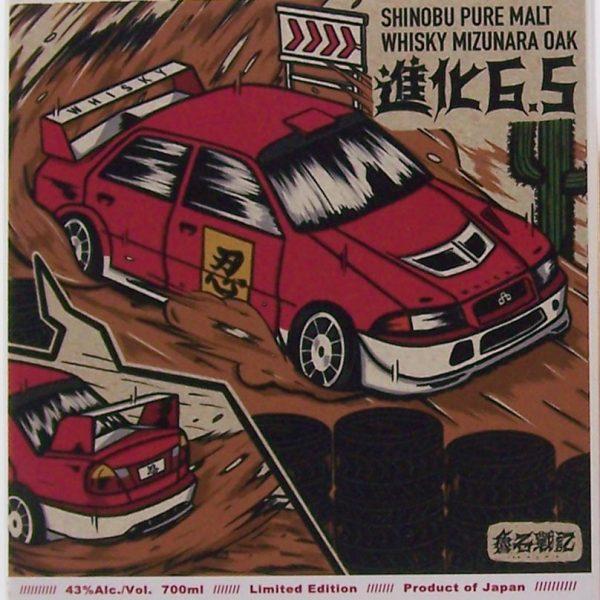 Shinobu Pure Malt Whisky Mizunara Oak Connoisseur Society red car
