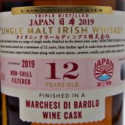 Knappogue Castle 12year old Marchesi di Barolo Titanic Whiskey Japan 2019